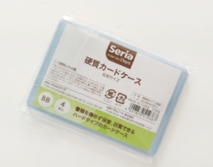 硬質カードケース