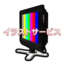 000液晶テレビA001