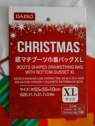 クリスマス袋11