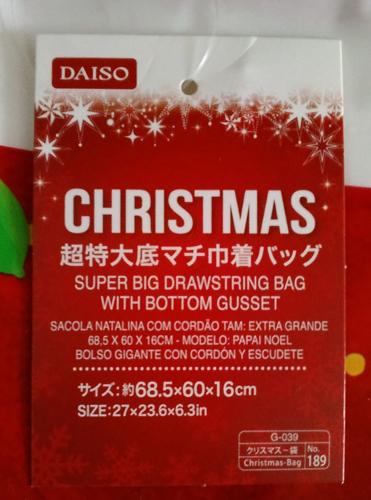 クリスマス袋22