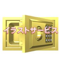 000提案 ゴールド金庫003
