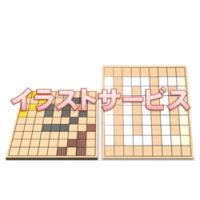 000提案藤井100-4