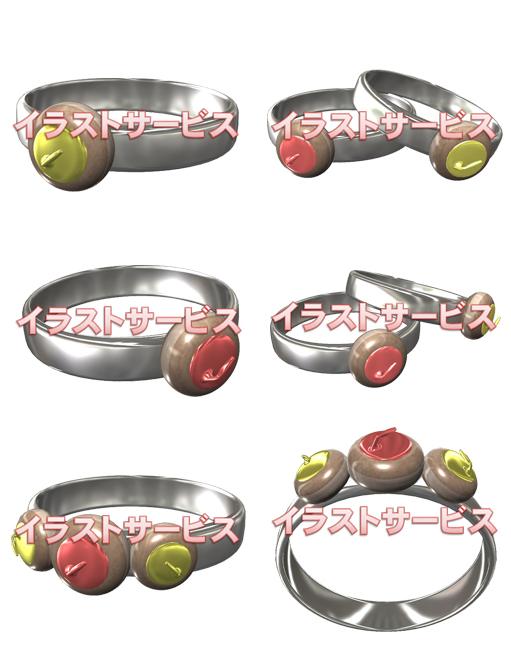 カーリング(指輪)1-6