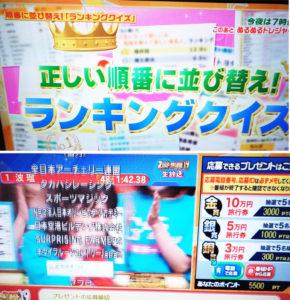 2019-9 秋2