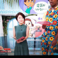 NHK黄色ボタン2